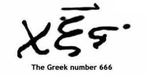 greek-666